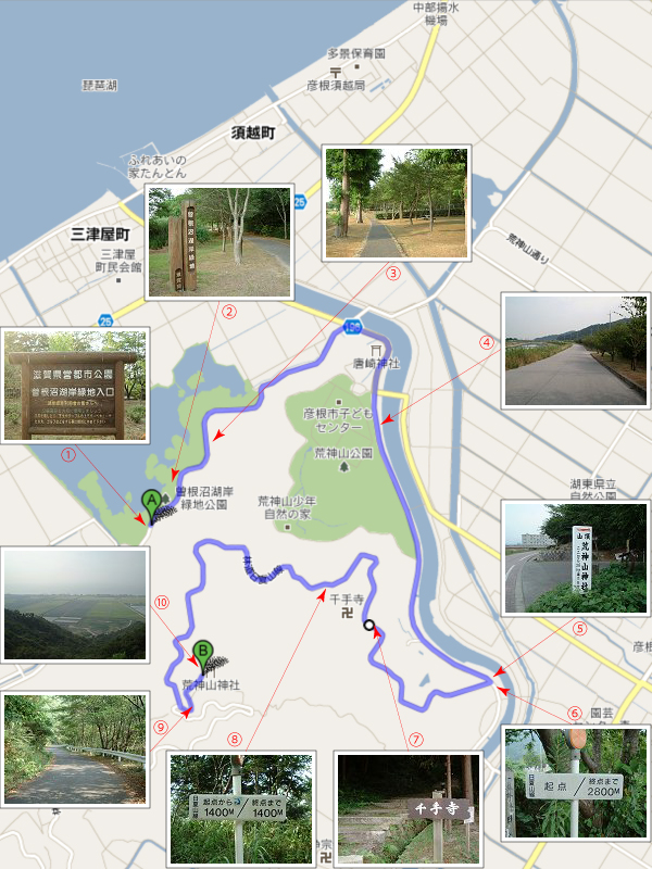 曽根沼緑地公園〜荒神山山頂ランニングコース