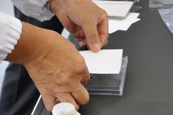 磁石を使った「可視化」実験(手順5)