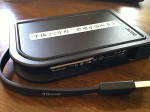 BUFFALO HD-PX500U2